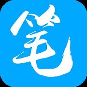 笔趣阁—免费小说连载完本小说阅读器