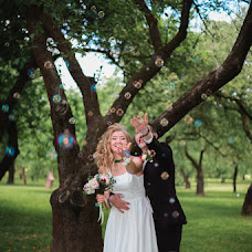 Wedding photographer Stepan Bogdan (stepanbogdan). Photo of 11.06.2017