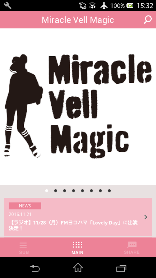 Miracle Vell Magic- screenshot