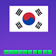 PixelFlagQuiz Download on Windows