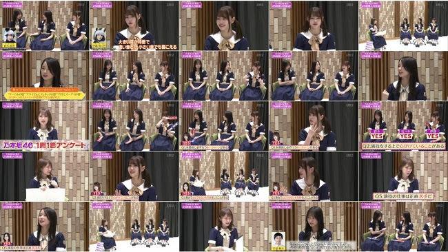 191213 (720p+1080i) 乃木坂46 楽屋トーク 演じるということ 2