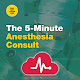 5 Minute Anesthesia Consult - Nina Singh-Radcliff Download for PC Windows 10/8/7