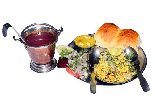 Savtamali Misal House menu 1