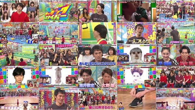 [TV-Variety] VS Arashi (Fukagawa Mai) (2019.10.03)