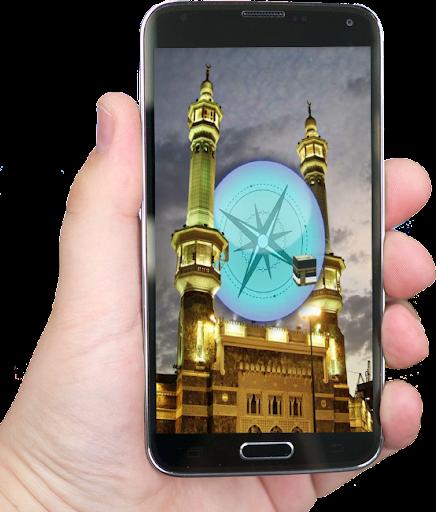 Prayer Qibla Direction Compass