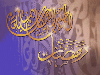 120 free eid greeting cards apps on google play screenshot image m4hsunfo