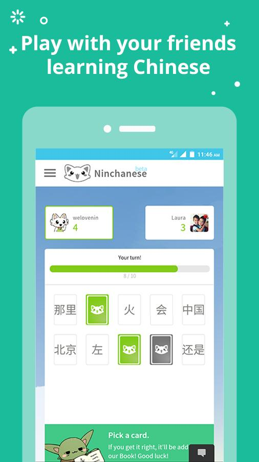 Learn Chinese - Ninchanese- screenshot