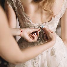 Wedding photographer Lina Kivaka (linafresco). Photo of 08.11.2017