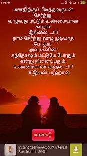 Kadhal Kavithaigal-Tamil - náhled