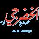 Alkhodarje Download for PC Windows 10/8/7
