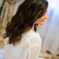 Wedding photographer Nika Kozachenko (lika). Photo of 08.11.2017