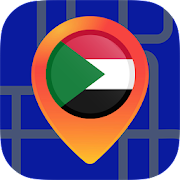 🔎Maps of Sudan: Offline Maps Without Internet