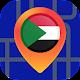 mapas.offline.sudan Download for PC Windows 10/8/7