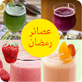 Ramadan juices icon