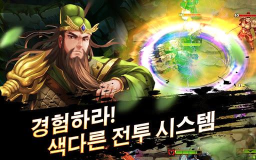 검은삼국 screenshot 2