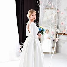 Wedding photographer Yana Scherbinina (yanochka). Photo of 12.11.2018
