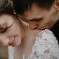 Wedding photographer Masha Malceva (mashamaltseva). Photo of 13.11.2018