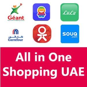 الإمارات العربية المتحدة للتسوق عبر الإنترنت دبي