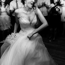 Wedding photographer Katarzyna Kaczmarczyk (kaczmarczyk). Photo of 02.02.2016