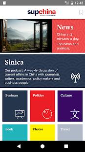 SupChina - náhled
