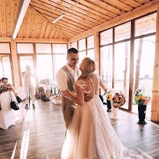 Hochzeitsfotograf Ekaterina Davydova (Katya89). Foto vom 27.10.2018