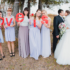 Wedding photographer Irina Gulemina (Photorina). Photo of 08.11.2014