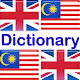 English Malay Dictionary APK