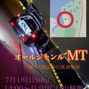 のカスタム事例画像 Koukiさんの2021年07月18日01:16の投稿