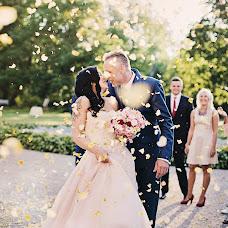 Wedding photographer Elena Yurshina (elyur). Photo of 16.05.2018