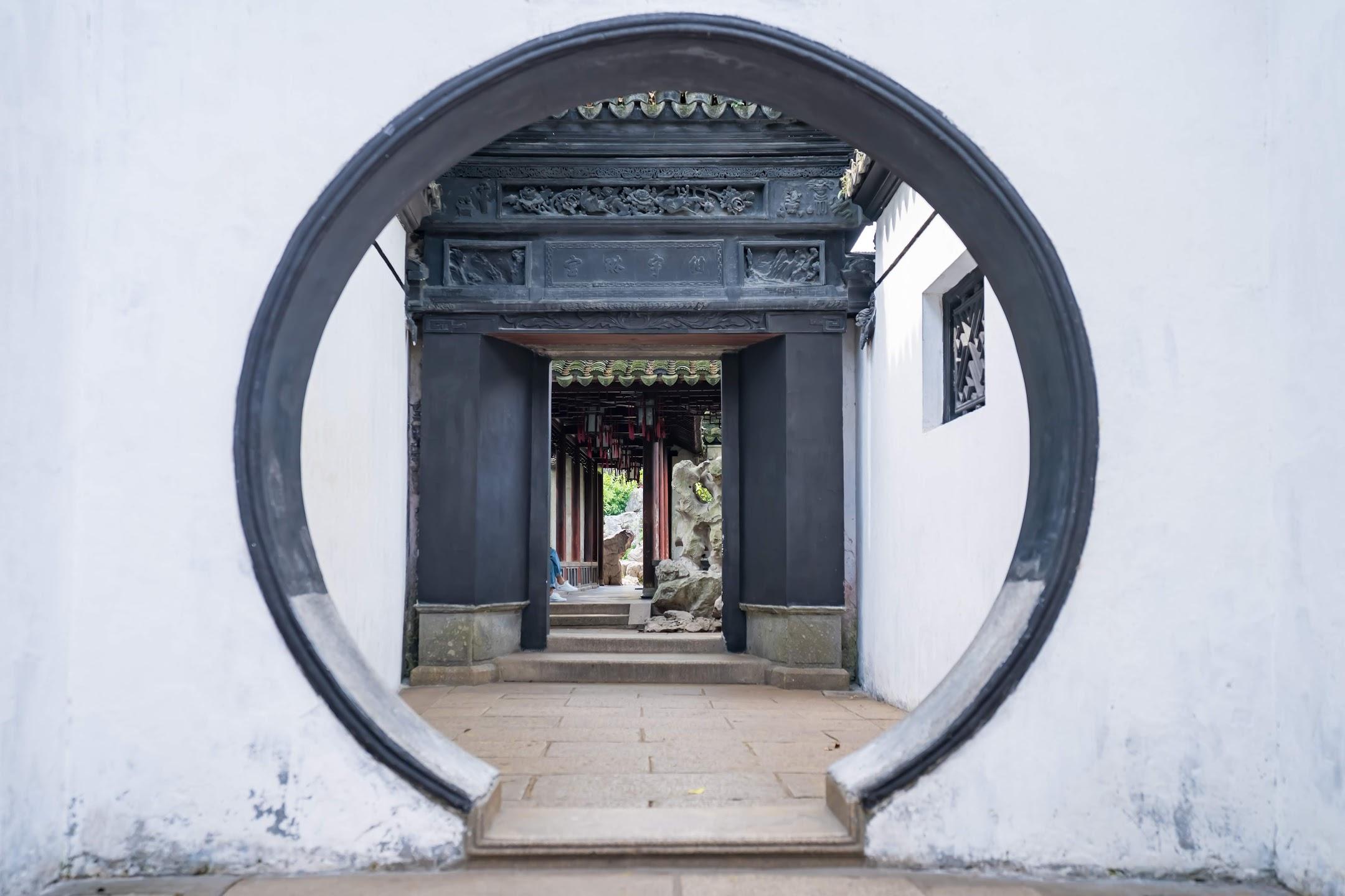 Shanghai Yuyuan2