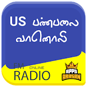 US Tamil FM Radio All Online Radio Channels Songs