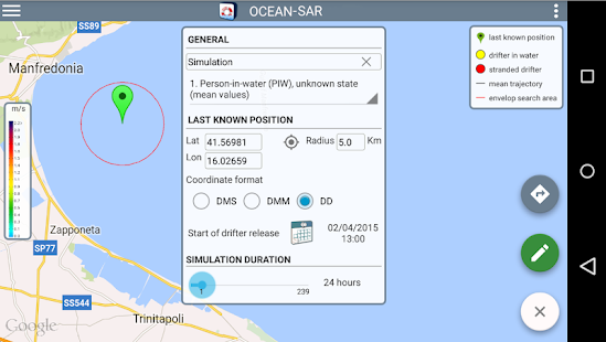 OCEAN-SAR- screenshot thumbnail