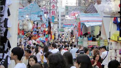 Photo: Lady Street shopping, Kowloon, Hong Kong