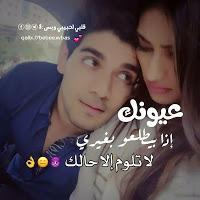 تعال أشبعك حب Apk Latest Version 1 0 Download Now