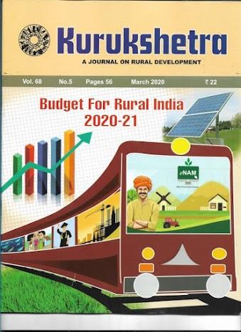 Kurukeshtra Gist for March 2020 - UPSC and Govt Exam