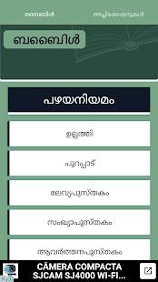 ബൈബിൾ Bible Malayalam - náhled