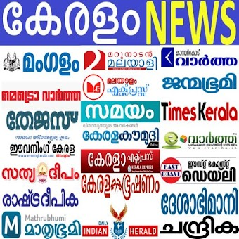 Download Top 49 Malayalam News papers Games & APPS on GAM8