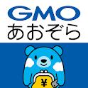GMOあおぞらネット銀行 取引アプリ icon