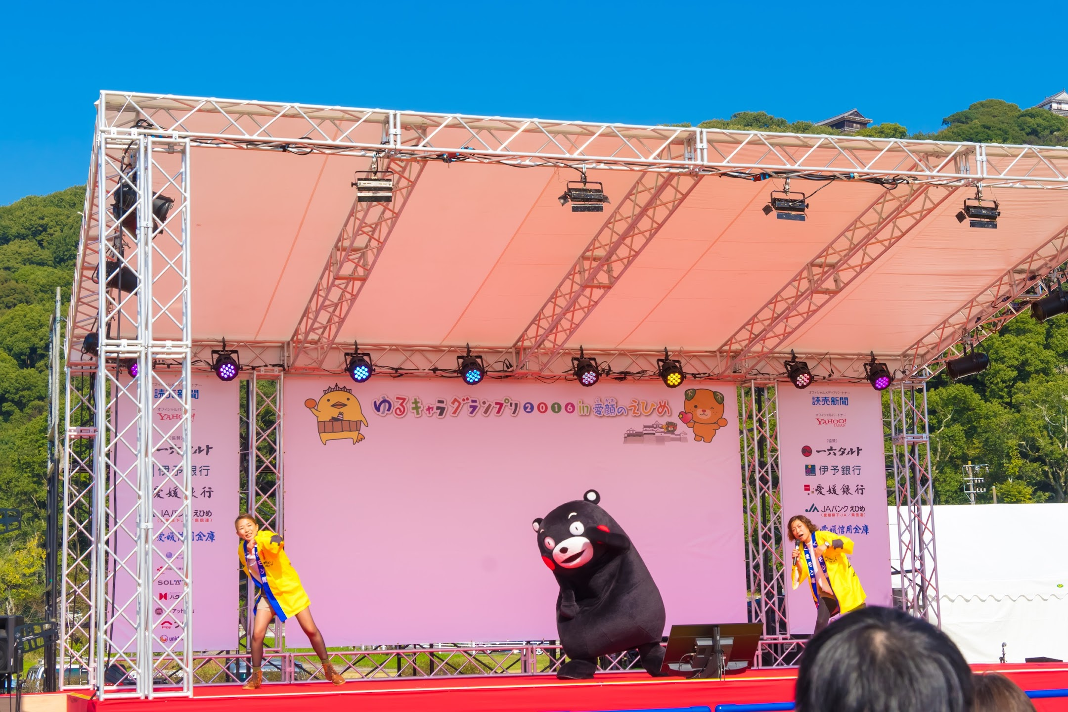 Kumamon dance3