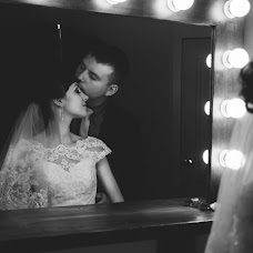 Wedding photographer Darya Nesmeyanova (Nesmeyaana). Photo of 03.11.2015
