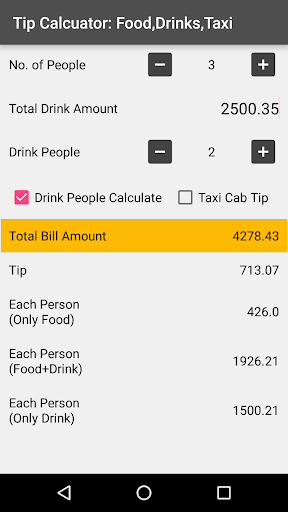 玩免費遊戲APP|下載Tip Calculator : Food, Taxi app不用錢|硬是要APP
