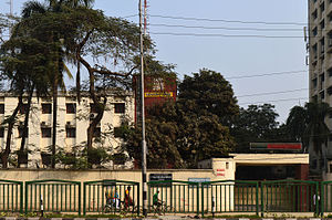 Bangladesh Betar Headquarters at Shahbag, Dhaka (01) .jpg
