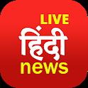 Hindi News Live TV | FM Radio icon
