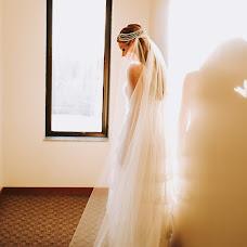 Wedding photographer Mateo Boffano (boffano). Photo of 03.05.2017