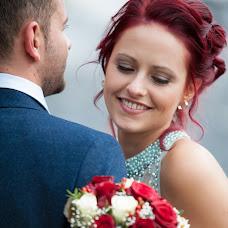 Hochzeitsfotograf Aleksandr Gof (Halex). Foto vom 26.12.2015