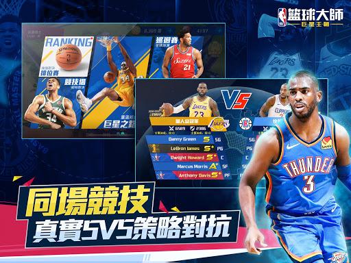 NBAu7c43u7403u5927u5e2b - Carmelo Anthonyu91cdu78c5u4ee3u8a00 android2mod screenshots 10