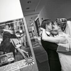 Wedding photographer Yuliya Goryunova (Juliaphoto). Photo of 29.06.2013