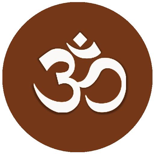Indian Mythology in Hindi