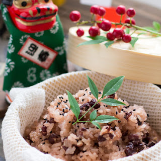 Sekihan- Azuki Bean Rice.