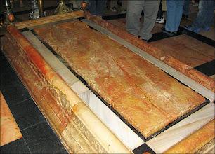 Photo: Иерусалим.Храм Гроба Господня. Камень миропомазания. Место, где Иосиф и Никодим помазали смирной и алоэ тело Иисуса.